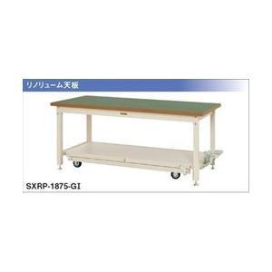 《ワークテーブル ペダル移動タイプ 塩ビシート天板》 ●サイズWxDxH 1800x750x771 ...
