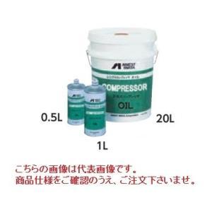 【P5倍】 アネスト岩田 コンプレッサ レシプロ:関連商品 96995615 1L レシプロコンプレッサオイル|douguyasan