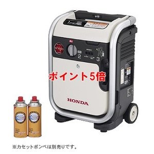●定格出力 900VA ●乾燥質量 19.5kg ●使用燃料 カセットボンベ2本 ●連続運転時間 最...