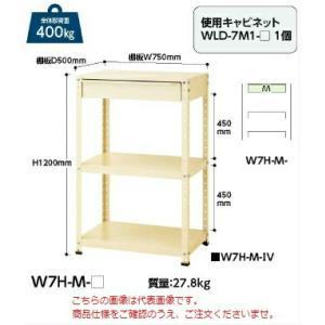 【ポイント5倍】 【代引不可】 山金工業 ヤマテック ワゴン W7H-M-G 【メーカー直送品】