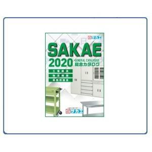 【代引不可】 サカエ(SAKAE) サイドレッジ SLT460S