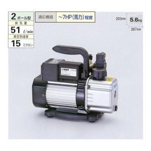 TASCO (タスコ) オイル逆流防止弁付小型高性能ツーステージ真空ポンプ TA150RB|douguyasan