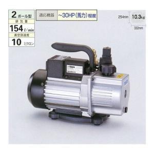 【直送品】 TASCO (タスコ) オイル逆流防止弁付高性能ツーステージ真空ポンプ TA150RC|douguyasan