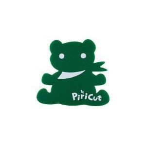 アトム ワンタッチピリカット リッピ(緑) PCM004 (364-0213) 《静電気対策マット・...