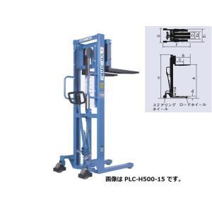 【直送品】 をくだ屋技研 (OPK) 手動式プレミアムパワーリフター PLC-H1000-15L 《受注生産品》 douguyasan