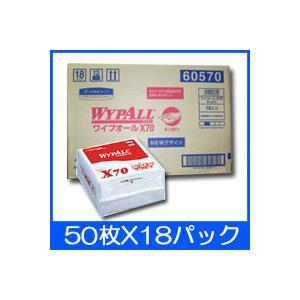 【在庫品】【ケース販売】日本製紙クレシア ワイプオール X70 335mm×343mm(50枚×18...