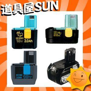 EB18B 正規品箱入 日立工機 18V蓄電池(差込みタイプ)