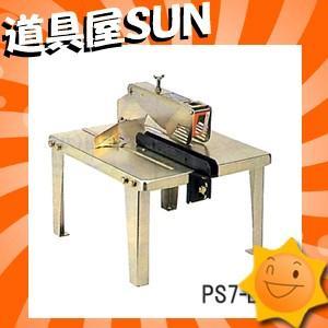 PS7-BS3 日立工機 丸のこベンチスタンド