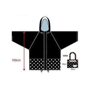 Chou Chou Pocke ポルカドット レインポンチョ L 大人用/着丈100cm doujimabuhin