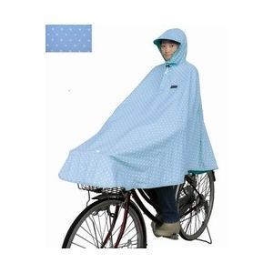 大久保 D-3POMT 自転車屋さんのポンチョ 水玉ブルー 安心、安全 doujimabuhin