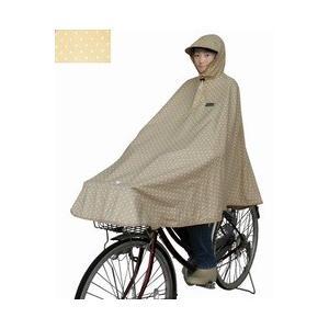 大久保 D-3POMT 自転車屋さんのポンチョ 水玉ベージュ 安心、安全 doujimabuhin