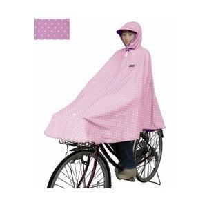 大久保 D-3POMT 自転車屋さんのポンチョ 水玉ピンク 安心、安全 doujimabuhin