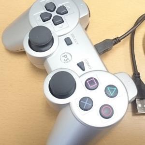 宅急・宅配便送料無料! PS3 PLAYSTATION3 有線コントローラー|doumotosyouten|13