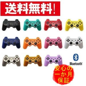 PS3 PLAYSTATION3 ワイヤレスコントローラー