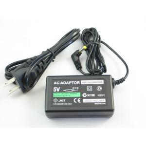 PSP ACアダプター 充電器
