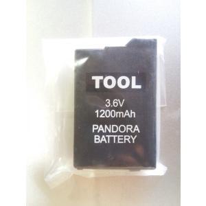 厚型PSP-1000/2000新旧両用パンドラバッテリー (但し、PSP-2000でこのタイプを使用...