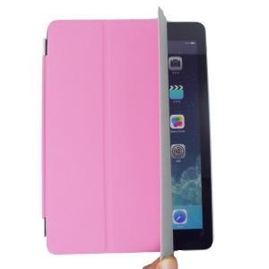 iPad(2-4) スマートカバーケース|doumotosyouten|02