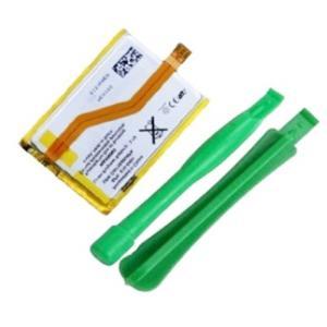 電圧:3.7V  付属品:工具2本  ※説明書はございません。    iPod touch (第4世...