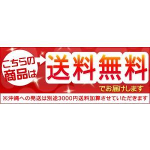 鮮魚セット 2kg 業務用 居酒屋 送料無料 北海道産 沖縄送料別途加算|dousan|02