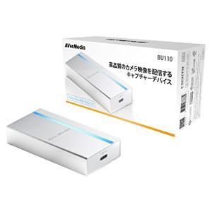AVerMedia UVCキャプチャーデバイス BU110 DV456|dp-express