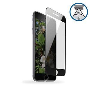 Kensington ケンジントン iPhone 7/8用 覗き見防止 液晶保護ガラス /硬度9H/指紋防止/衝撃吸収/飛散防止/気泡防止 ブラック K51301JP|dp-express