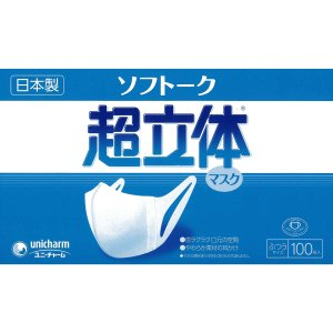 ユニ・チャーム ソフトーク超立体マスク ふつうサイズ 100枚 unicharm ユニチャーム|dp-express