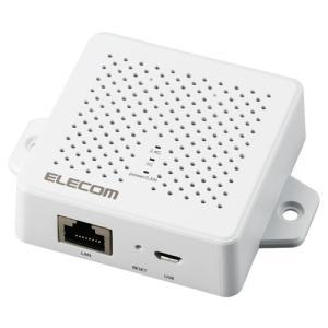 エレコム ELECOM 法人向け 無線LANルーター・アクセスポイント WAB-S733MI ホテル用 11ac 733Mbps ホワイト 3年保証|dp-express
