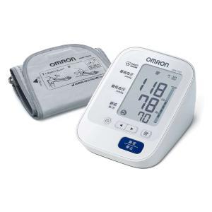 OMRON オムロン 上腕式血圧計 HEM-7131|dp-express