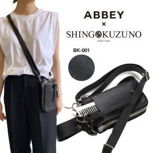 【ABBEY × SHINGO KUZUNO】オリジナルコラボケース ブラック 松永英樹 / 国内シ...