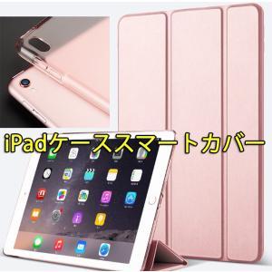 ipad カバー iPad mini/ipad air/20...