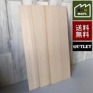 アウトレット 天然木ツキ板化粧合板 突板 モミ 柾目 2.5mm厚 幅約300mm 長さ約900mm...