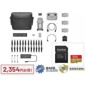 DJI MAVIC AIR 2 Fly More Combo + micro SDカード[64GB]【賠償責任保険付】|dplan