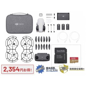DJI MAVIC MINI Fly More Combo + micro SDカード[64GB]【賠償責任保険付】|dplan