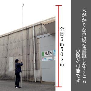 オリジナルポールカメラセット★[高所撮影機材][ライト付き][長さ6.5m]★|dplan