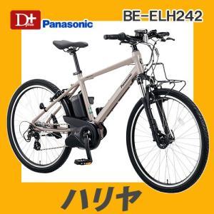 ハリヤ BE-ELH242 外装7段変速 26インチ 12Ahバッテリー 送料無料 パナソニック be-elh242 スポーツモデル 電動自転車 電動アシスト自転車|dplus