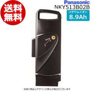 【お買い得!】 パナソニック ナショナル リチウムイオン バッテリー NKY450B02B ブラック 8.9Ah【電動自転車 スペアバッテリー】|dplus