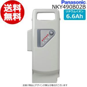 【お買い得価格!】パナソニック ナショナル リチウムイオン バッテリー NKY490B02B ホワイト 6.6Ah【電動自転車 スペアバッテリー】|dplus