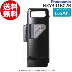 【お買い得価格!】 パナソニック ナショナル リチウムイオン バッテリー NKY491B02 ブラック 6.6Ah【電動自転車 スペアバッテリー】|dplus