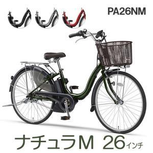 自転車は安全整備士の完全組立発送!オプションも取り付けで発送いたします。  ・ お買い物に便利な大型...
