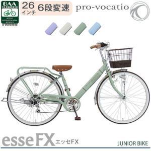 ジュニアサイクル 子供自転車 プロティオ・エッセFX 26インチ  6段変速 BAA LEDオートライト 両立スタンド 女の子 自転車 通学 dplus