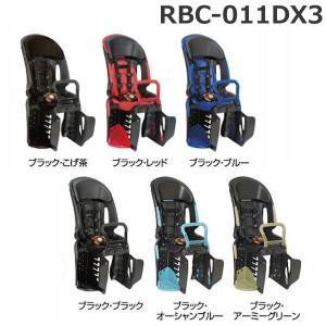 OGK ヘッドレスト付 デラックス  RBC-011DX3【子供乗せ チャイルドシート後部幼児座席】【c-op】|dplus