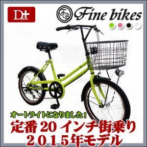 オシャレな街乗り20インチ!BAA付!ファインバイクレトロミニ 6段変速 小径自転車!オリジナル dplus