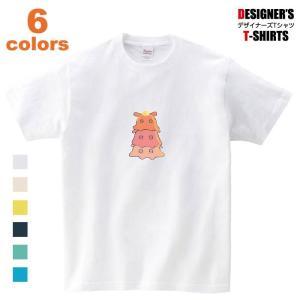 オリジナル Tシャツ メンダコ 深海生物 パンケーキ かわいい メンズ レディース キッズ プリント...
