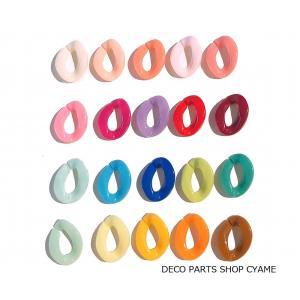 【デコパーツ】プラスチックチェーンパーツ1個1個