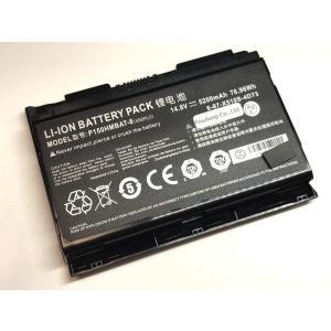 6-87-x510s-4d72 14.8V 76.96Wh clevo ノート PC ノートパソコン 純正 交換用バッテリー dr-battery