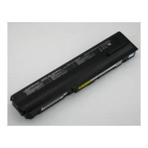 87-m54gs-4d3 11.1V 48Wh clevo ノート PC ノートパソコン 純正 交換用バッテリー dr-battery