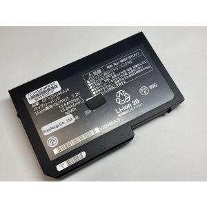 Cf-vzsu61u 7.2V 84Wh panasonic ノート PC ノートパソコン 純正 交換用バッテリー|dr-battery