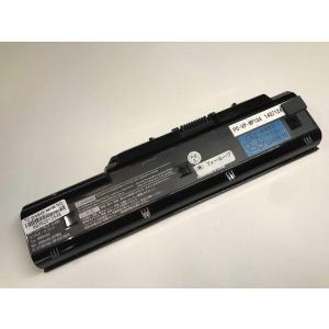 Pc-vp-wp104 11.1V 41Wh nec ノート PC ノートパソコン 純正 交換用バッテリー dr-battery