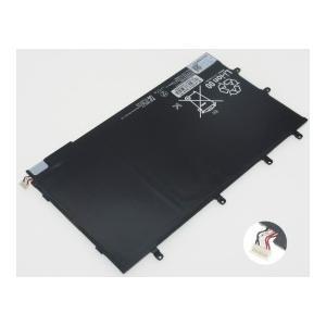 Sgp312 3.7V 22.2Wh sony ノート PC ノートパソコン 純正 交換用バッテリー dr-battery
