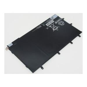 Sgp351 3.7V 22.2Wh sony ノート PC ノートパソコン 純正 交換用バッテリー dr-battery
